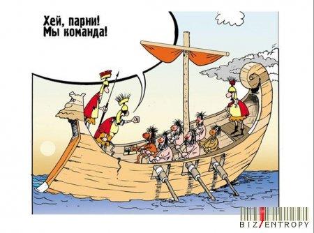 Легенды и верования русских управленцев