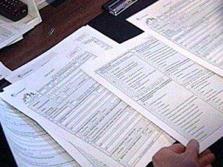 Украина издержит на перепись жителя наиболее 110 миллионов гривен
