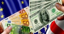 Прогноз курса бакса и евро