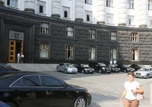 Кабмин выделил доп 11 млн грн на развитие Донецка
